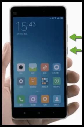ScreenShot Using Buttons